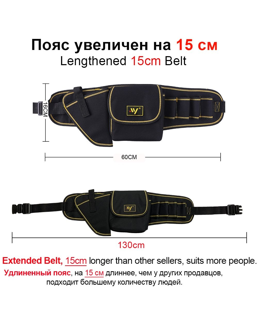 Multi-function Waist Pack Repair Bag: Best Tool Bag for Electricians  front-5